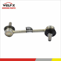 High quality auto stabilizer link for DFSK mini truck