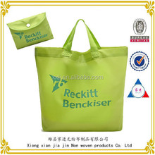 Factory direct printed custom nylon foldable shopping bag