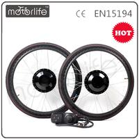 MOTORLIFE/OEM CE ROHS pass 24v 200w electric wheelchair conversion kit,electric wheelchair motor kit