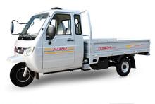 2015 year new product/ zongshen 150cc/175cc/200cc/250cc /three wheel motorcycle cargo 3T