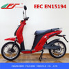 2 wheel stand up pedal assist electric scooter 350w