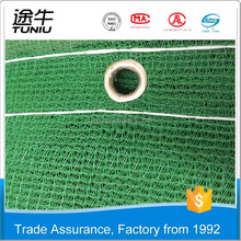 New material HDPE knitted soft debris net (scaffold net) safety netting