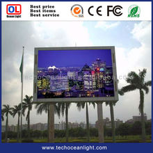 Waterproof P10 160mm*160mm outdoor electric sign board,australia led display