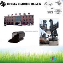 reliable manufacturer sell carbon black powder