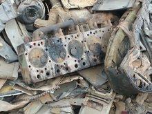 Scaps Irons, Metals, Aluminium, Coppers