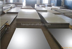 china supplier of 316 stainless steel sheet price