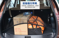 Black Car Boot Organizer storage Bag Auto Storage Box Multi-use Tools organizer back seat collect pouch