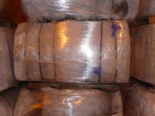 LDPE film scraps