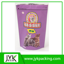 Laminate Stand up Pouch with Zipper