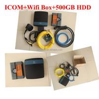 2015 for bmw for icom a2 b c diagnostic & programmer for bmw for icom a2 + wifi box + v2015.08 software 500gb hdd Expert Mode