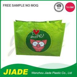 Best quality folded pp woven bag/pp woven bag qingdao/pp woven bag for shopping