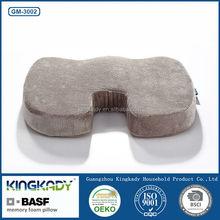 2015 New home decor cushion / beach chair cushion / memory foam cushion