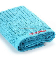 The best quality2015 new develop warp knit heavey weightHigh Absorption Microfiber Cleaning Cloths,Microfiber towel,Microfiber c