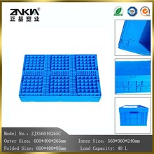 high quality 48L Solid Box Style Plastic foldable Crates for packaging usage