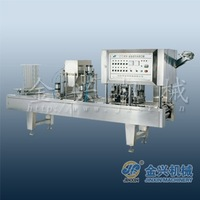 fast speed ice cream cup filling & sealing machine