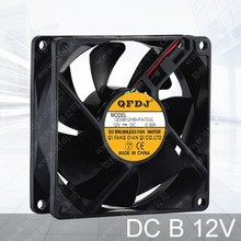 Qi Fang 2015 new 80*80*25mm 12v dc low price cooling fan