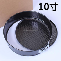 10 inch non stick Carbon Steel Cake Baking Bakeware Moulds Tins Spring Form Pan cake mold mould