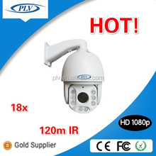 Newest 1080p full hd ptz ip cameras with free cms program