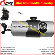 dual camera gsensor parking lines gps 720p motion activated car dvr