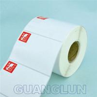 logo sticker woven label custom sticker Self Adhesive color Art label paper PVC PET sticker