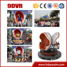 2015 newest,the most popular cinema theater equipment for sale/virtual reality 9d