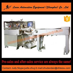 XGM080-3A-P/T lower film feeding automatic horizontal pillow chicken packing machine