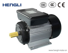 YL series single phase motor special use for air compressor motor, water pump high quality electric motor