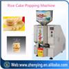 automatic crisp rice cake making machine