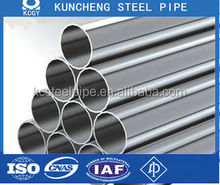 ST52 Alloy Steel Tube