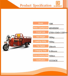 Professional mini trike for sale made in China