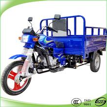 wuyang 250 cc trike 3 wheel tricycle