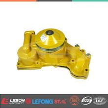 Water Motor Pump Price 6221-61-1102