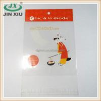 Custom resealable header bag for slim CD & DVD case