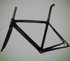 Flytop Best Seller T700 Carbon 700C Racing Di2 Road Bicycle Frame UD 3K 12K