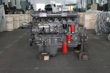 R-serie Motor diesel Con cargador de Turbo