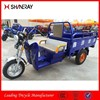 Shineray OEM service 150cc 200cc 250cc 300cc tricycle, three wheel motorcycle for cargo