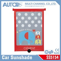 Elephant Cartoon Printed PVC Car Curtain For Side Window
