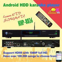 Android home Lemon KTV karaoke player with1080P Select songs via iPhone/Android phone Over 3TB up to 16TB HDD