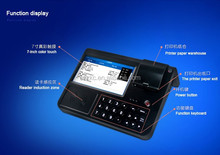Tablet Android POS terminal with printer NFC Magcard Smart card /GPS /WCDMA /2D barcode /WiFi /Bluetooth/ keyboard