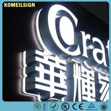 china hot sale 3d plastic led letter/acrylic chromed letters/alphabet letter