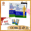 direct factory 2015 china supplier Hot sale Back Pain Relief Patches,Heating Pain Relief Patch