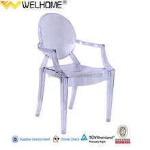 New Transparent Victoria Ghost Chair With Arms for dinner