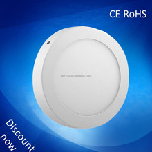 Round ultra thin led panel light 12w for interior decoration