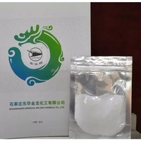 Improve the flavor and the taste of food /as a preservative for fish /Glycine CAS NO.:56-40-6 /food additive