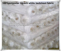 Polyester woven bleach white/Solid colour bedsheet fabric for hotel/bedding set/home textile
