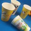 Deluxe carton Plastic Coffee Tea Hot Drink Tumbler Cup