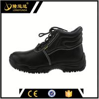 S1P safety shoes safety steel toe shoes en 345 safety standard