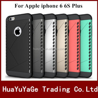 High Quality Slim Armor TPU&PC Combo Shield Phone cases cover for Apple iphone 6 6S Plus