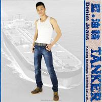 T1045 Wholesasle OEM jeans Men washed Denim Jeans