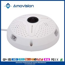 5.0MP Dome Security 360 CCTV IP Camera For Factory Warehouse Office Security Surveillance